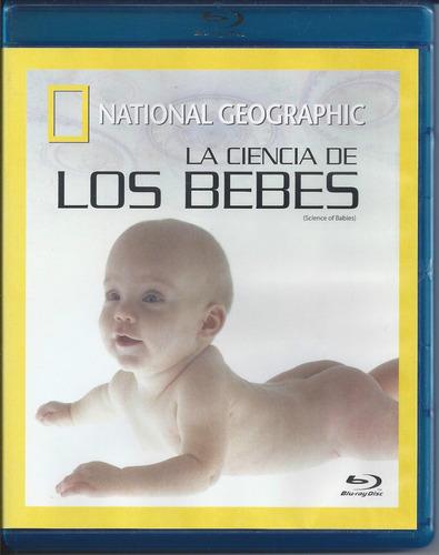 la ciencia de los bebes blu-ray nacional