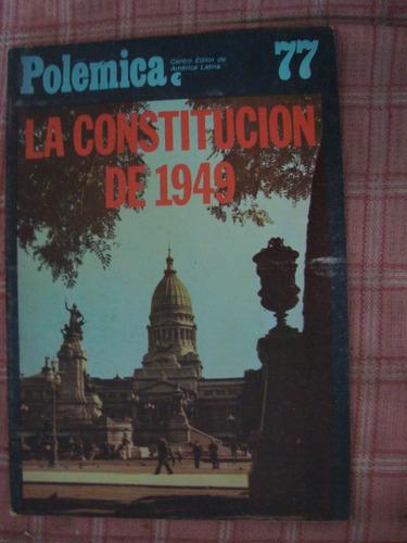 la constitución de 1949. polémica fascículo 71