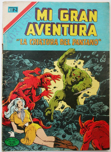 la criatura del pantano # 161 mi gran aventura 1977