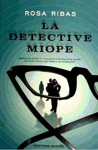 la detective miope(libro )