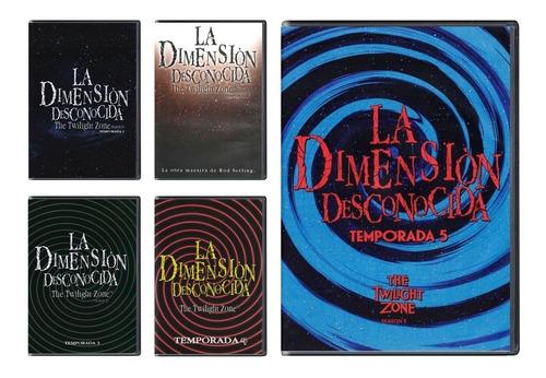 la dimension desconocida 1960 temporada 1 - 5 paquete dvd