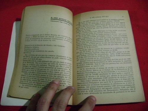 la educación en cuba, fidel castro, garcía galló y otros