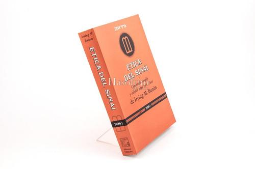 la ética del sinai (colección, 3 tomos)