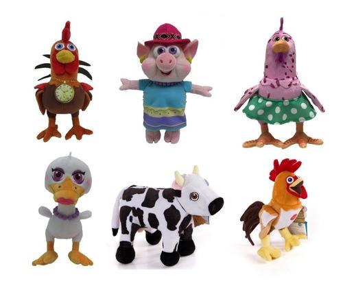 la granja de zenon personajes de peluches 20cm