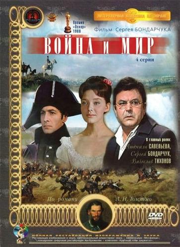 la guerra y la paz( war and peace)( tolstoi) rusia 2dvds