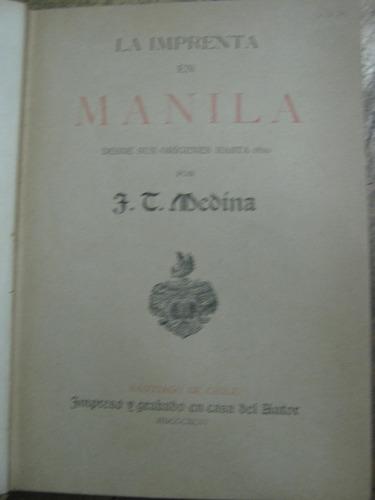 la imprenta en manila, de jose toribio medina, 1896