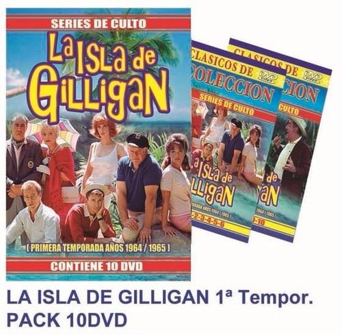 la isla de gilligan - primera temporada