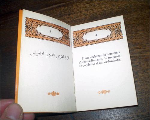 la mañana / monosilabos de nemer ibn el barud _ poesia arabe