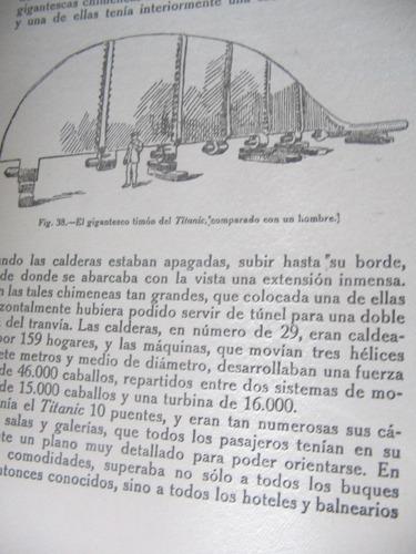 la navegacion. libros de invenciones e industrias