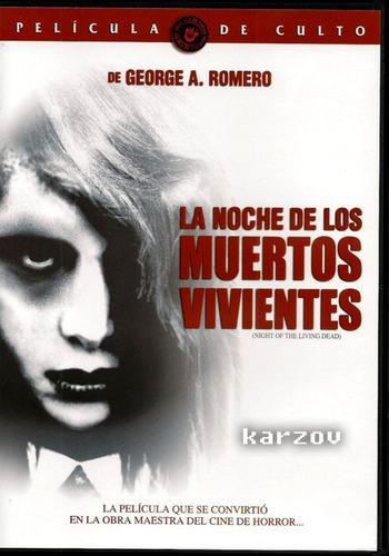 la noche de los muertos vivientes pelicula dvd