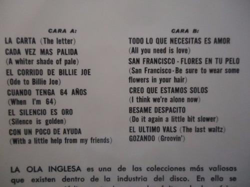 la ola inglesa vol 8 / varios artistas vinyl lp acetato