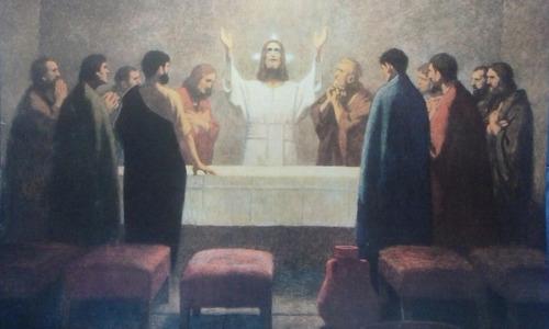 la oración sacerdotal  de gebhard fugel