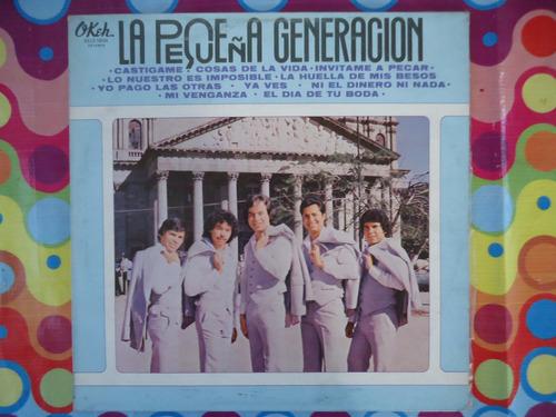 la pequeña generacion lp castigame 1980