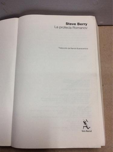 la profecía romanov, steve berry
