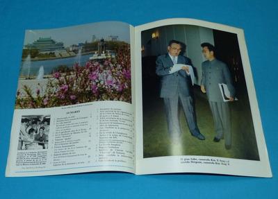 la república popular democrática de corea 1986 novelas siria