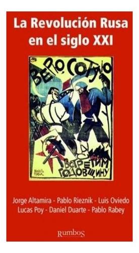 la revolución rusa en el siglo xxi - 1ra edición