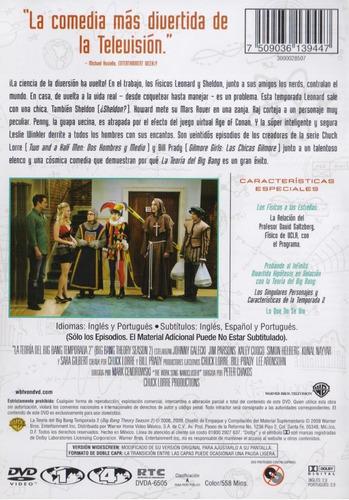 la teoria del big bang theory segunda temporada 2 dos dvd