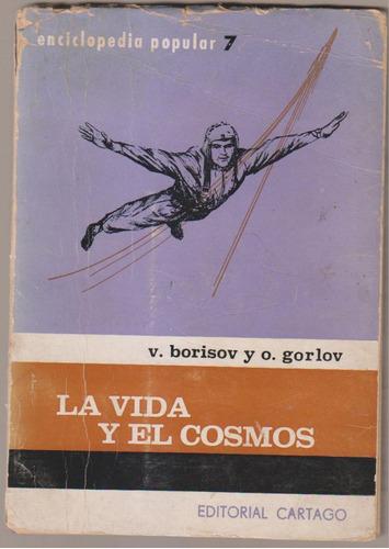 la vida y el cosmos. borisov / gorlov.