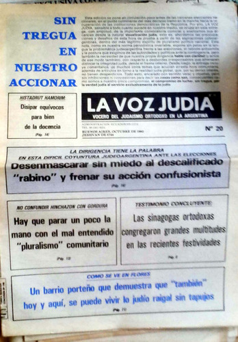 la voz judia - bs as oct 1983 n°20 16p buen estado