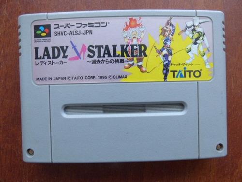 lady stalker super famicom zonagamz japon