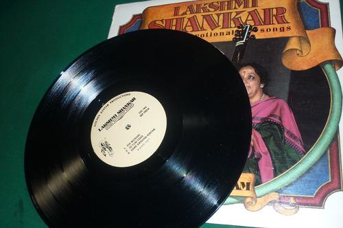lakshmi shankar sings devotional songs