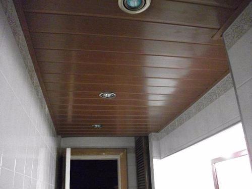 Lambriz pvc color imitaci n madera 250 el m2 oferta - Pvc imitacion madera ...