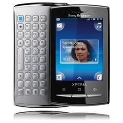 lamina pantalla sony ericsson experia x10 mini pro transp