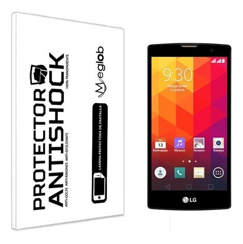 lamina protector pantalla anti-shock anti-golpe lg magna