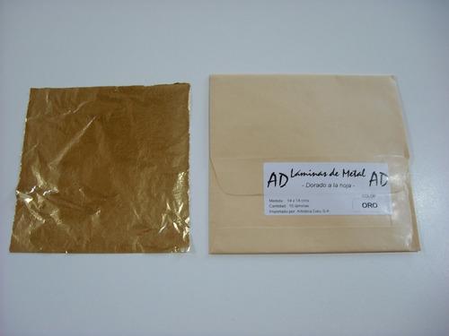 laminas de metal dorado a la hoja ad 14x14 oro x10