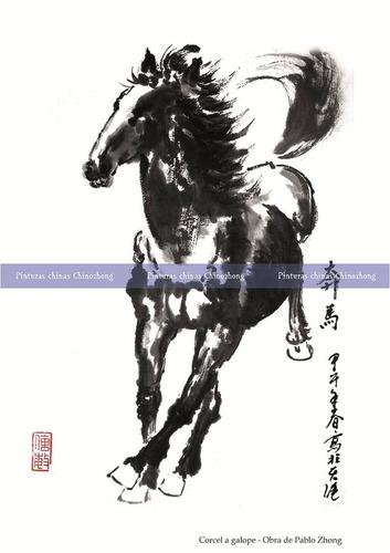 láminas reproducción pintura china pablo zhong 42cm x 30cm