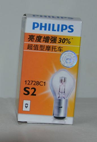 lampada b35 phillips - suzuki gsr 150 gs120