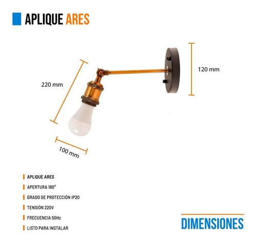 lampara aplique led 220v ares 1 luz moderna aplique e27