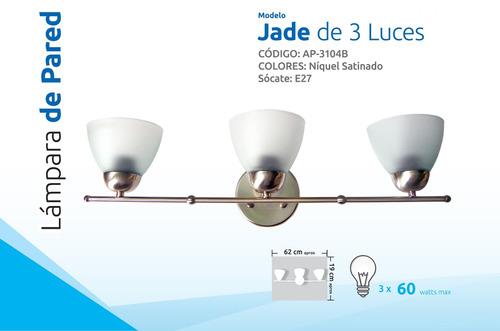 lampara de pared modernas