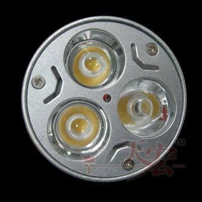 lampara dicroica led 3w 220v todos los pases - oferta: 5 + 1