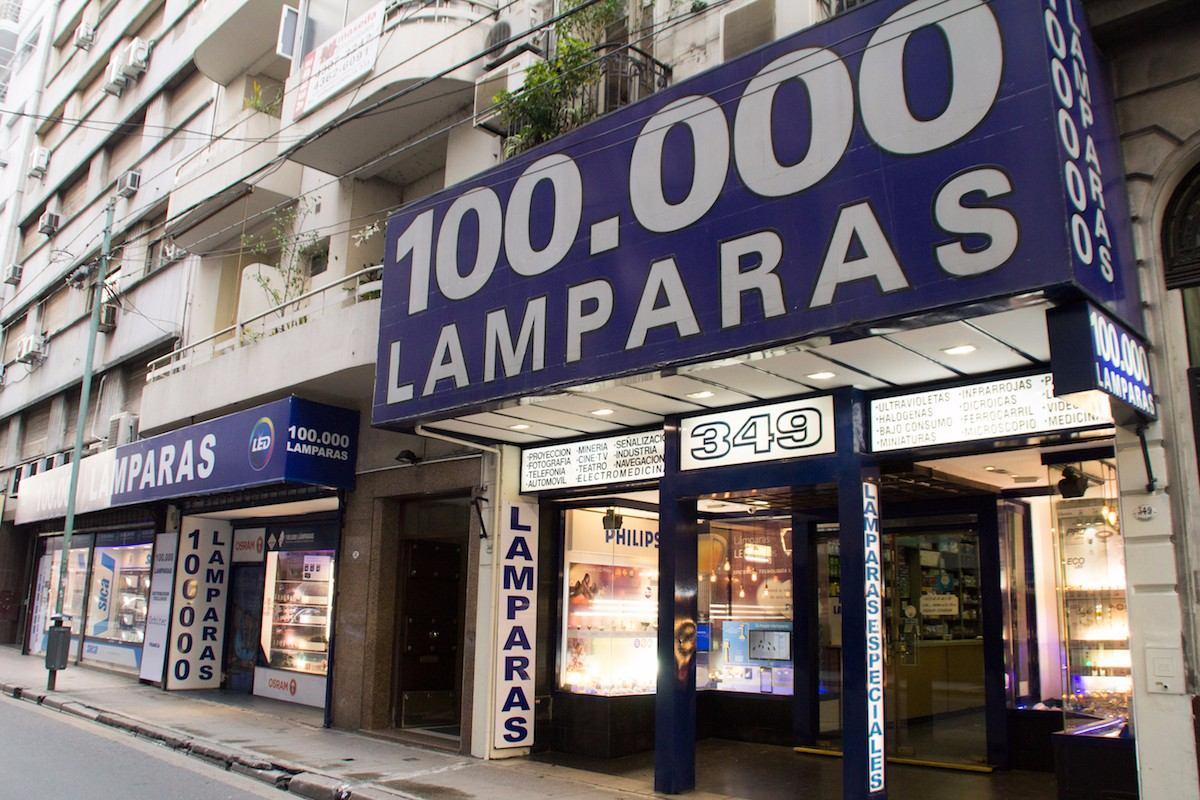 Lampara Infrarroja 150w Kinesiolog A Calor Secado Criaderos  # Muebles Kinesiologia