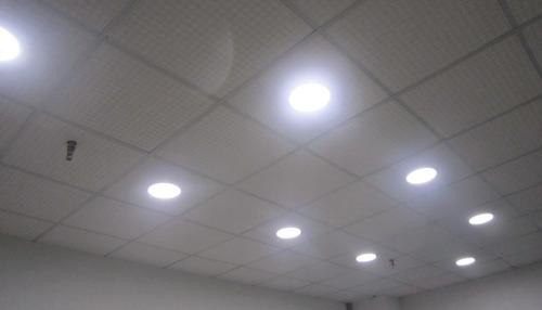 lámpara led ultradelgada para empotrar drywall o gypsum