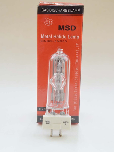 lampara nsr msd250 moviles  lampara de descarga 250w