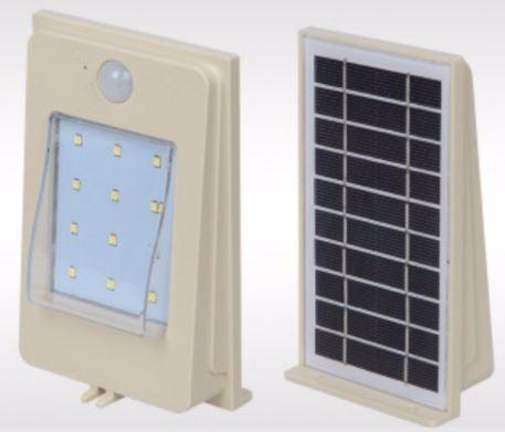 lampara solar led  2w recargable de encendido automático