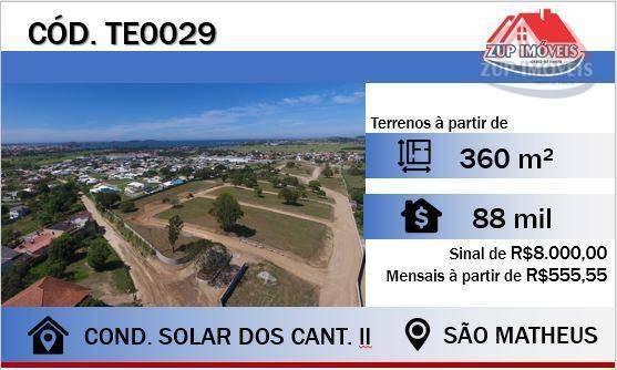 lançamento de terrenos no solar dos cantarinos ll - te0029