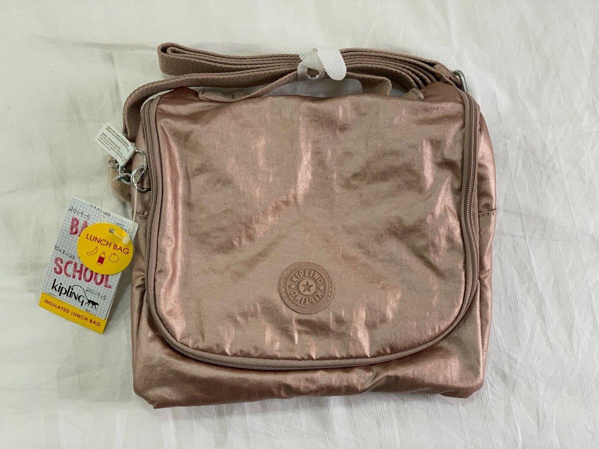 41393b822 Lancheira Kipling New Kichirou Rose Dourado - R$ 350,00 em Mercado Livre