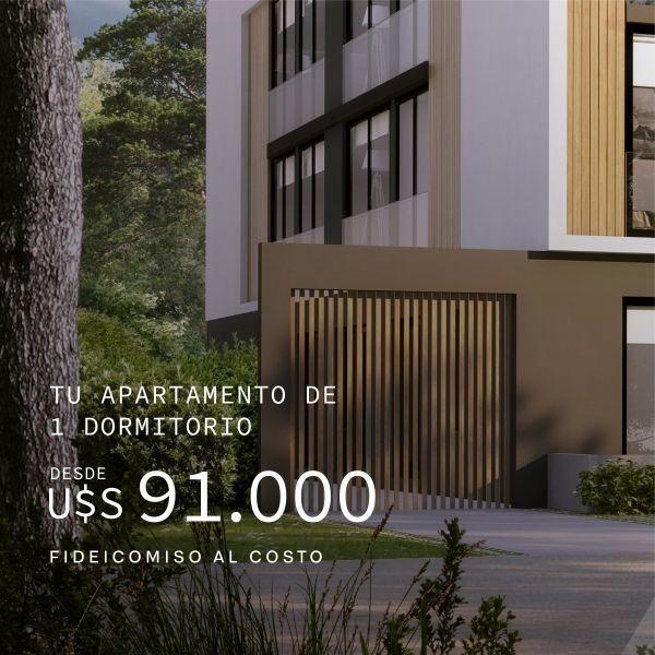 lanzamiento punta del este  1 dormitorio u$s 91.000
