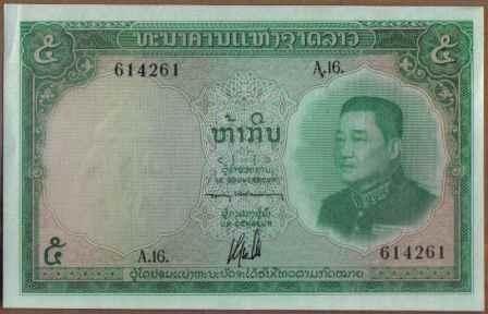 laos, 5 kip nd1962 p9b