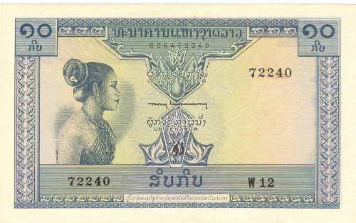 laos - cédula de 10 kip, nd(1962), p-10b, (fe).