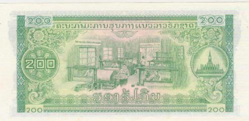 laos - cédula de 200 kip, p-23a, nd, (sob/fe);