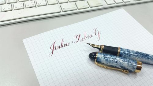 lapicera pluma fuente jinhao 450 bluish (no cross no parker)