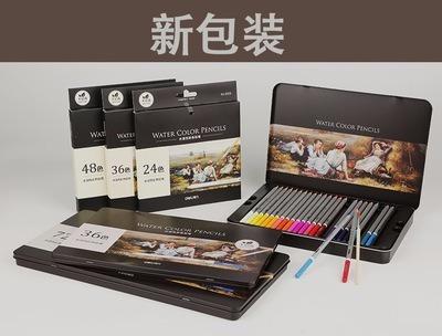 lápices 72 colores premier arte softcore caja metálica