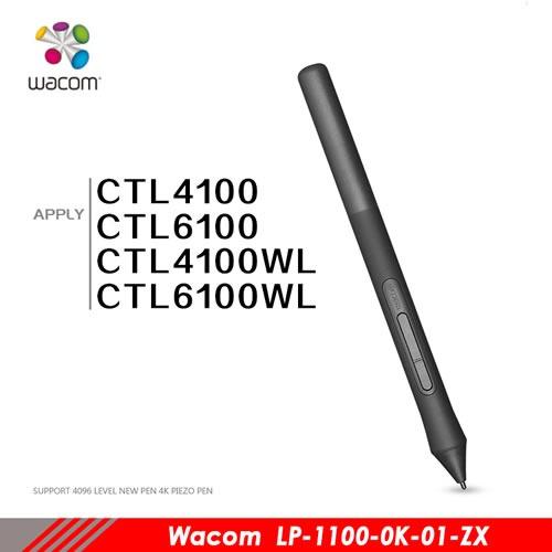 Wacom Pen 4K for Wacom Intuos lp1100k