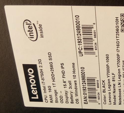 laptop gamer lenovo legion y7000 i7 8va, gtx 1060, 16gb ram