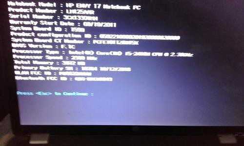 laptop hp envy 17 corei5 ofrezca