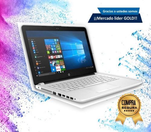 laptop portátil hp core i5 7ma gen 8gb 1tb led 14